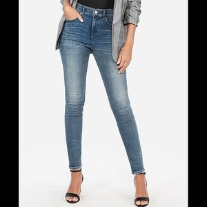Express denim perfect high waist jeans